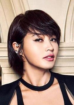 Kim Hye-soo, 2016 .jpg